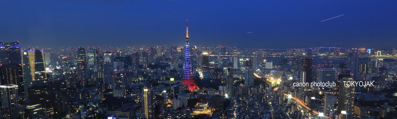 東京JAK